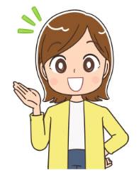 資産型ブログ作成スクール リリー